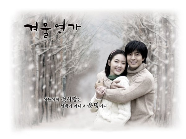 "Choi Ji Woo and Bae Yong Joon in ""Winter Sonata"", which became particularly popular in Japan."