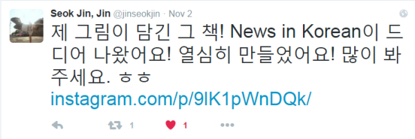 According to this tweet, it seems that we may thank teacher Seokjin for all the pictures in the book ^^
